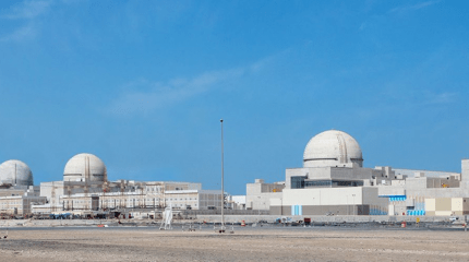 Barakah 1 receives its operating license