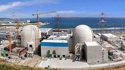 Finalizada la construcción del primer reactor nuclear de Emiratos Árabes Unidos