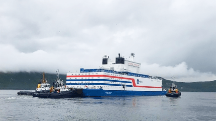 The first-ever floating nuclear unit starts the journey to its destination