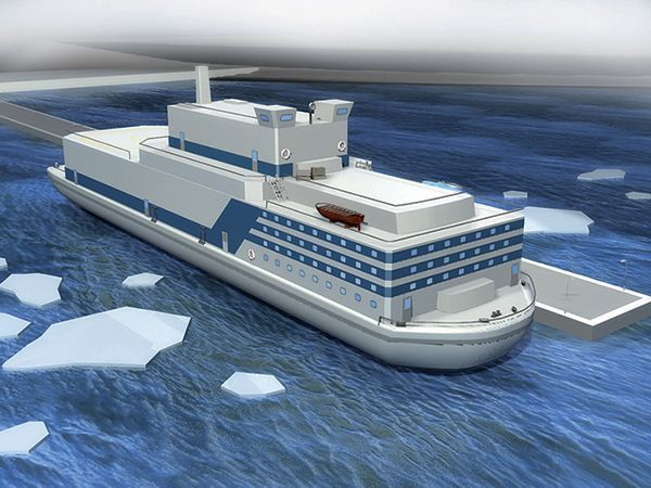 What is a floating nuclear power plant?