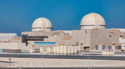 The first nuclear unit at the United Arab Emirates starts commercial operation