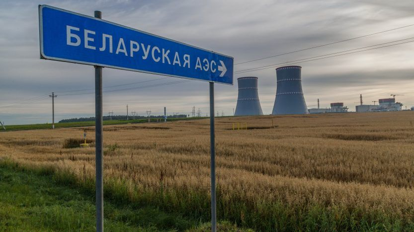 The Bielarusian nuclear power plant at Ostrovets