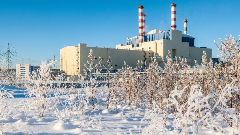 Central nuclear de Beloyarsk (Foto: Nei Magazine)